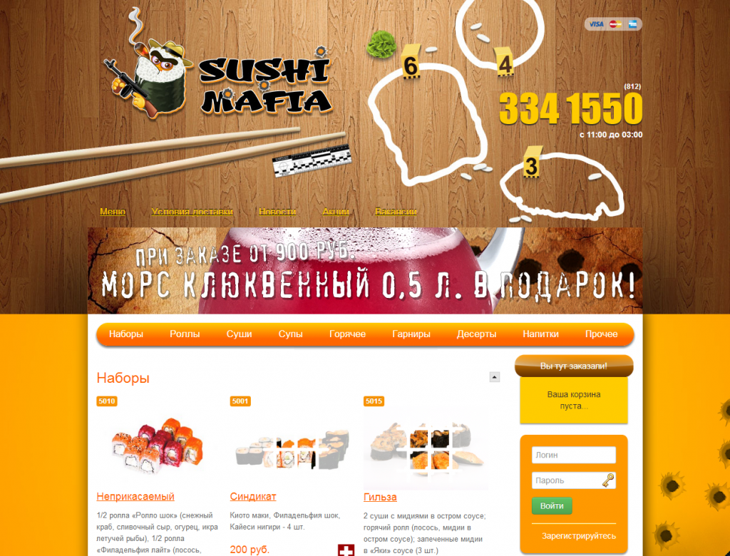 sushi-mafia-screen