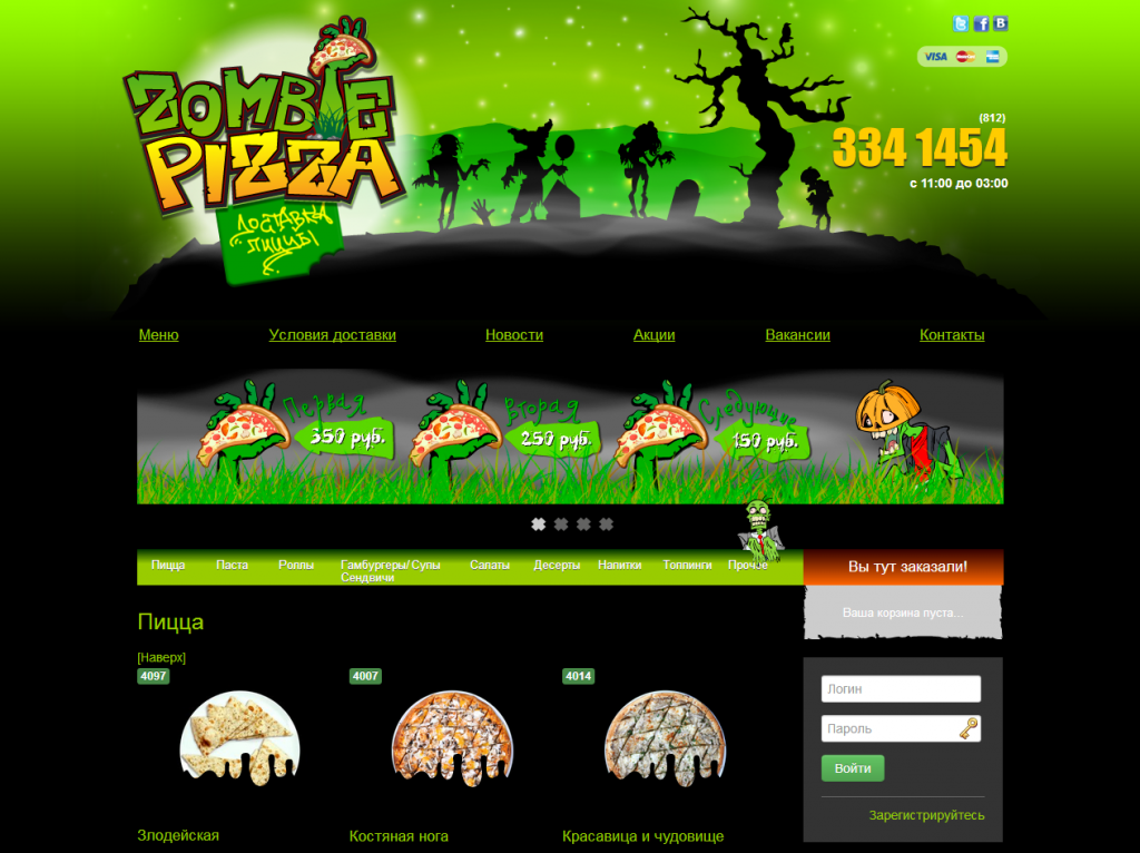 zombi-pizza-screen